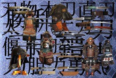 Клипарт Иероглифы оружие самурая