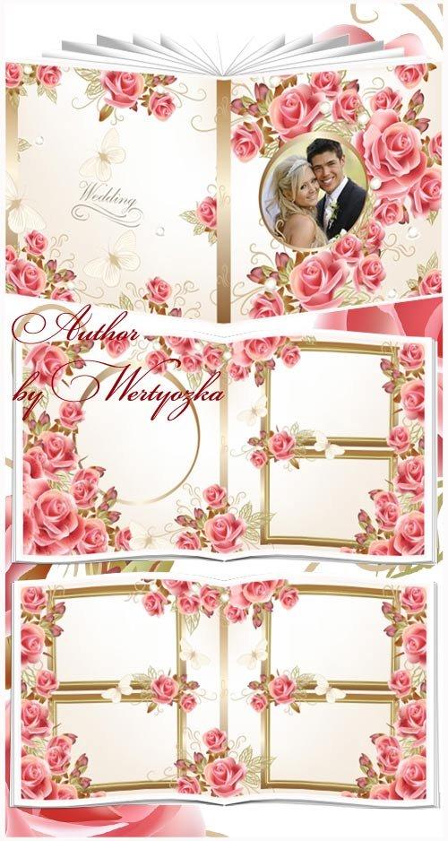 Фотокнига для оформления фото с нежными розами