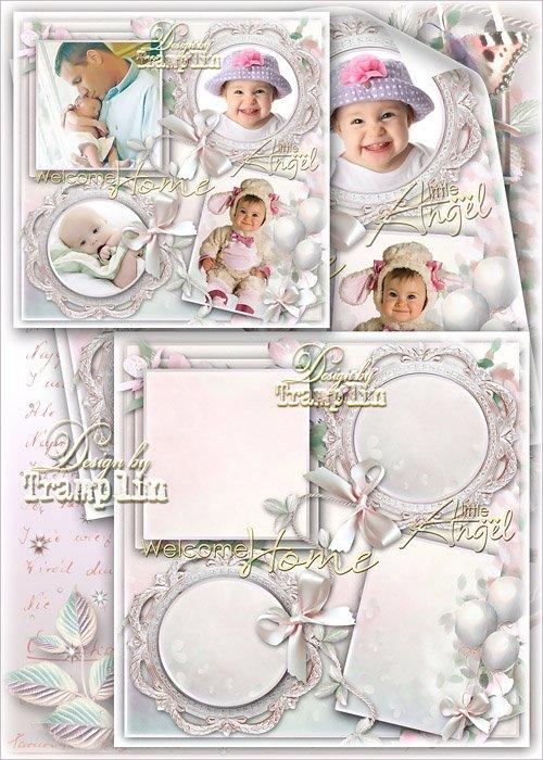 Детская рамка – коллаж для самых маленьких или страница альбома