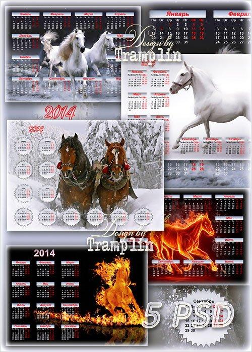 Коллекция настенных многослойных календаруй на 2014 год с лошадьми