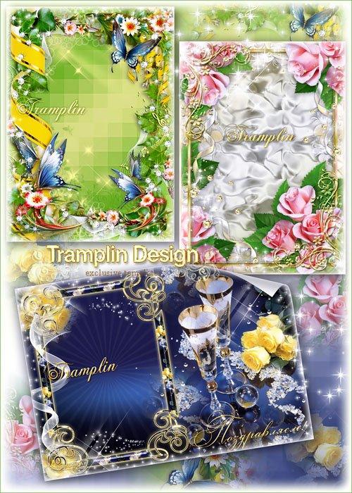 Набор цветочных рамок – Для вас я по цветочку соберу