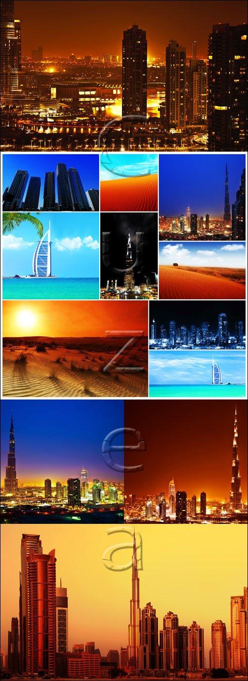 Современный ночной мегаполис и здания / Modern night sity with buildings - stock photo