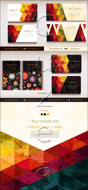 Абстрактные и цветочные баннеры и фоны в векторе / Abstract  and floral banners - vector stock