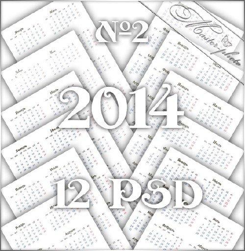 Многослойный PSD исходник для photoshop - Календарная сетка на 2014 год №2