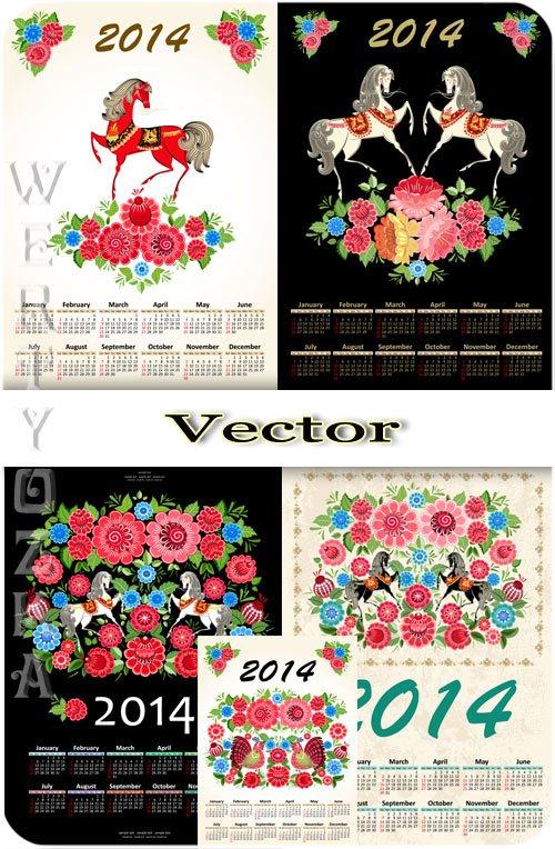 Векторные календари на 2014 год - Год лошади / Vector calendar for 2014 - Year of the Horse