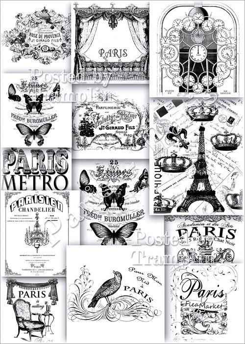 Винтажные штампы и открытки из Франции