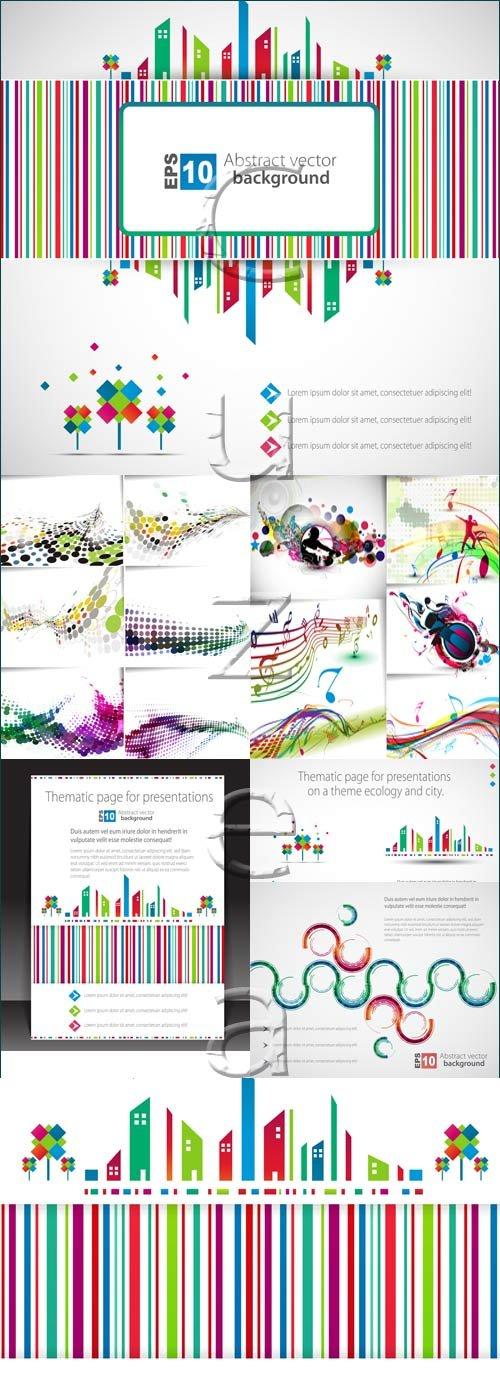 Векторные фоны с цветными линиями / Vector  backgrounds with color lines
