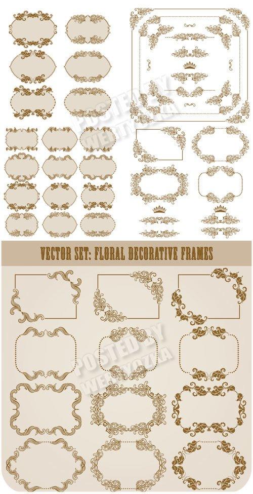 Декоративные винтажные рамки, золотые векторные элементы / Decorative vintage frame