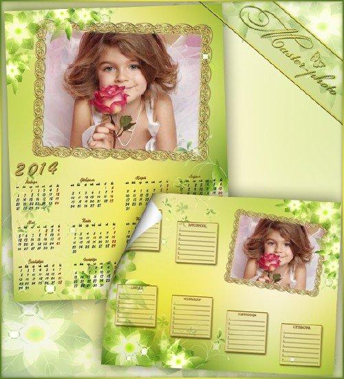 Расписание и календарь-рамка - Прекрасная осень