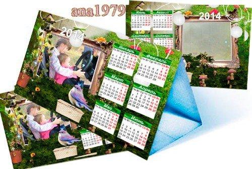 Настольный календарь  на 2014 год - На лесной полянке