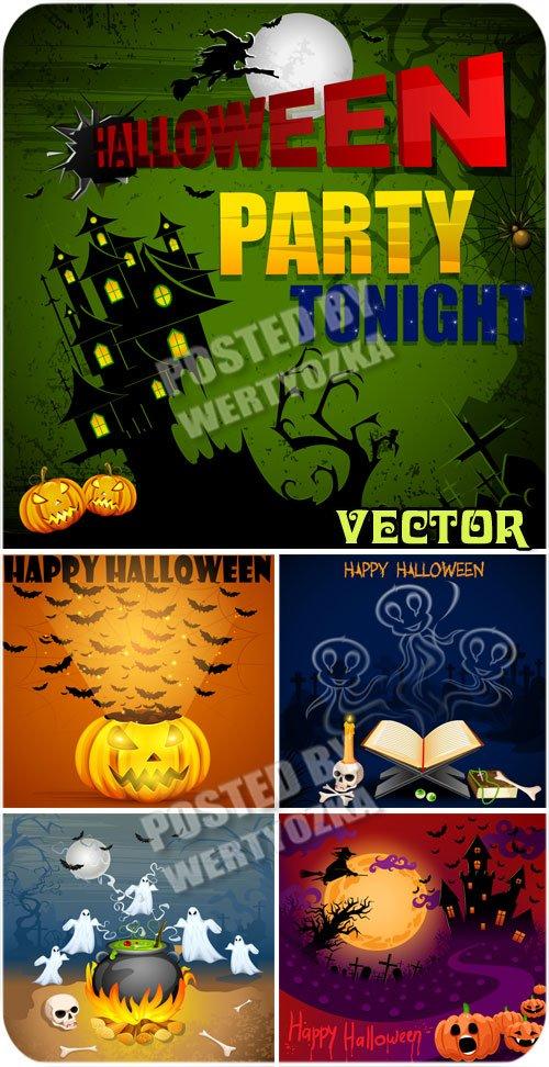 Хэллоуин, осенний праздник / Halloween, autumn holiday - vector