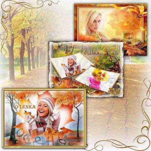 Рамки для фотошопа - Поёт душа, танцует осень