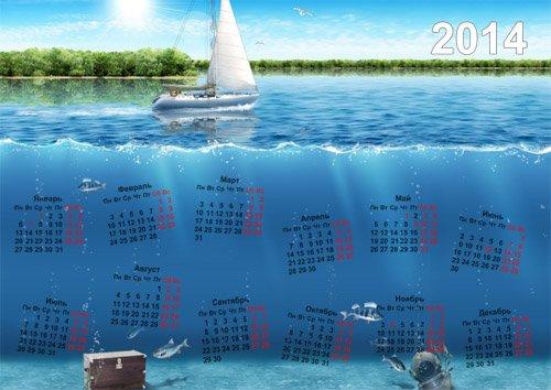 Красивый календарь - Под водой