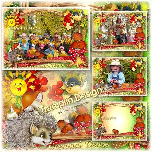Осенняя рамка для фото – Это время года осенью зовется