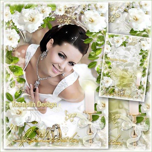 Свадебная рамка для фото – Счастья вам, Молодожены