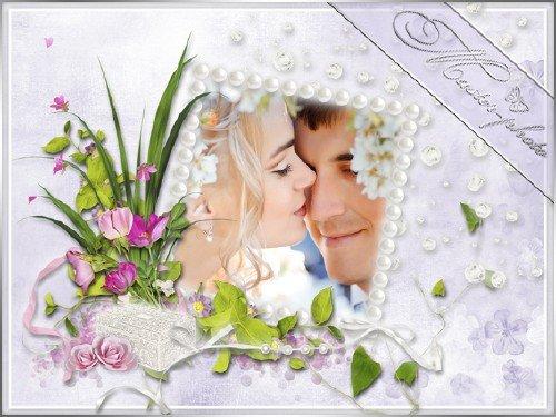 Рамка романтическая для фотошопа - Нежный поцелуй