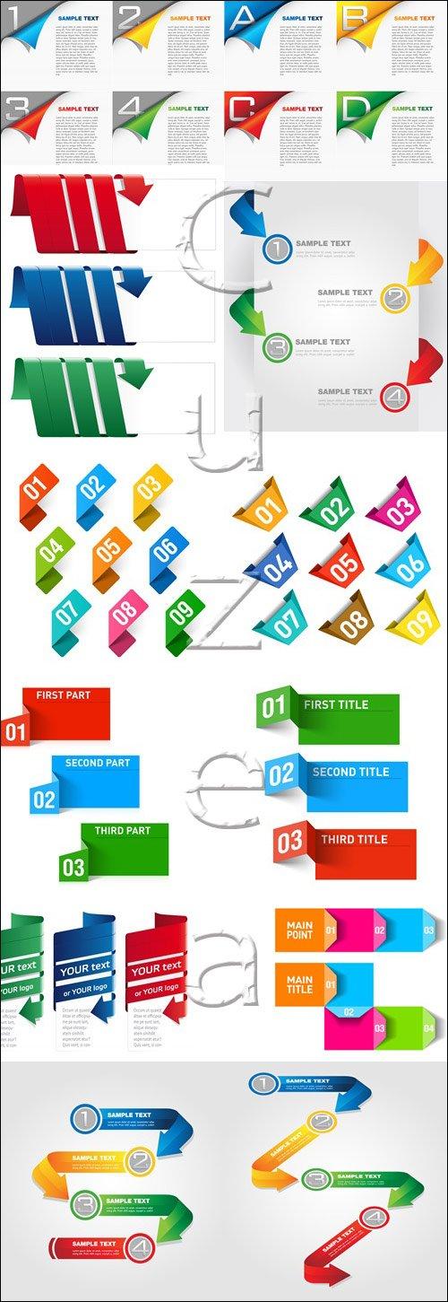 Infographic elements, 85 - vector stock