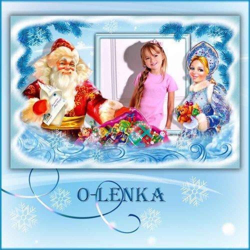 Рамка для фотошопа - Почта Деда Мороза