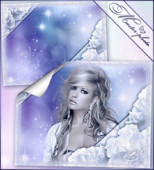 Рамка романтика - Гвоздики зимой