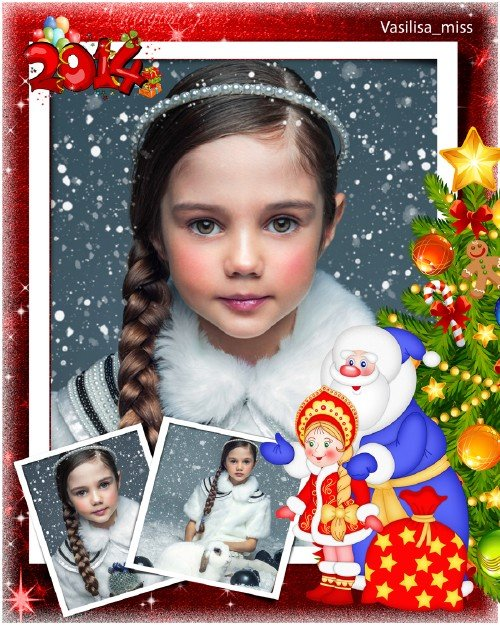Новогодняя рамка на 2014 - Дед мороз и снегурочка возле ёлки