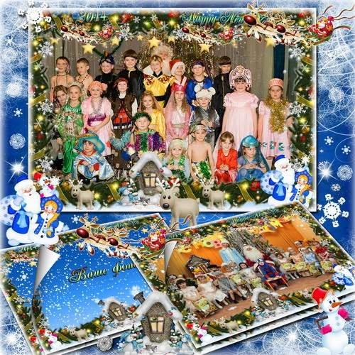 Праздничная групповая новогодняя рамка для фото - Сказочный утренник в детском саду