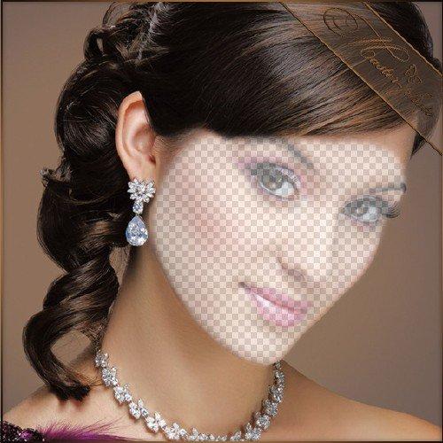 Женский фотошаблон psd - Влюбленные глаза