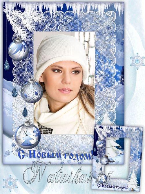 Рамка для новогоднего фото - Белый шлейф снежинок