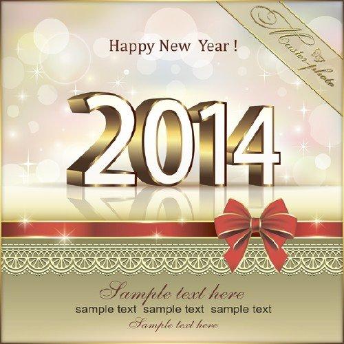 PSD исходник - С Новым Годом