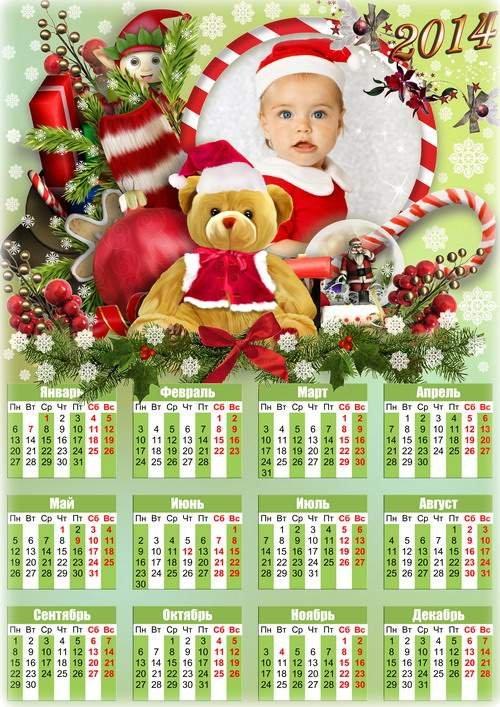 Детская рождественская рамочка-календарь - Мы ждем подарков и чудес к празднику!