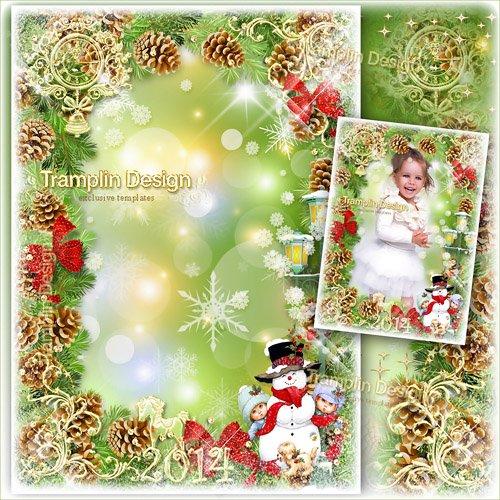 Новогодняя рамка со снеговиками - Любит зиму и мороз этот белый снеговик
