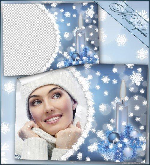 Фоторамочка зимняя - Вечер зимний