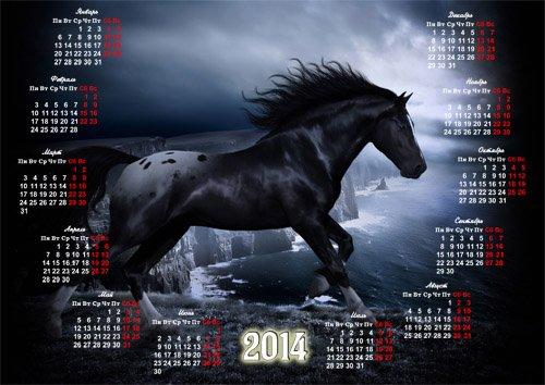 Календарь - Шикарная лошадь бежит у пропасти скалы