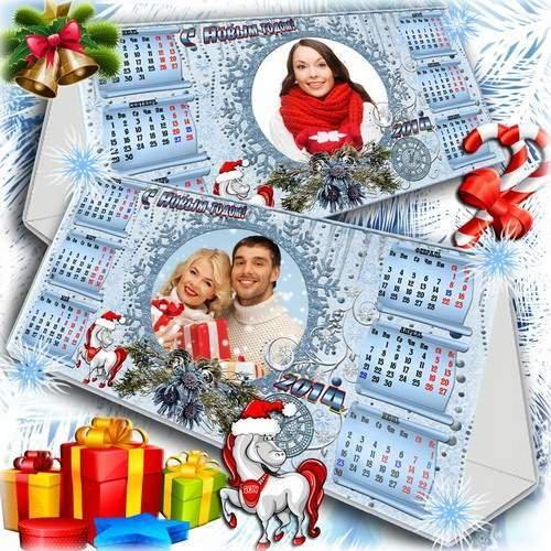 Календарь офисный настольный на 2014 год - Моя счастливая семья