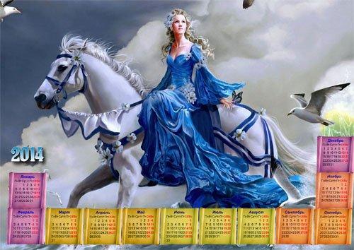 Календарь на 2014 год - Принцесса сидя на красивой лошади