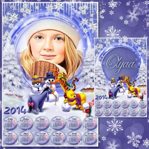 Детский календарь 2014 – Зимние игры на снегу с Винни и его друзьями