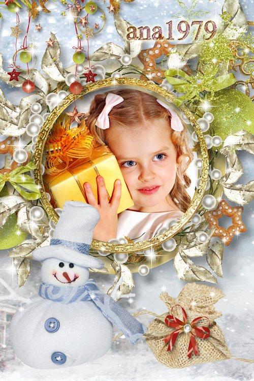 Рамка для фотошопа - Новогодние хлопоты