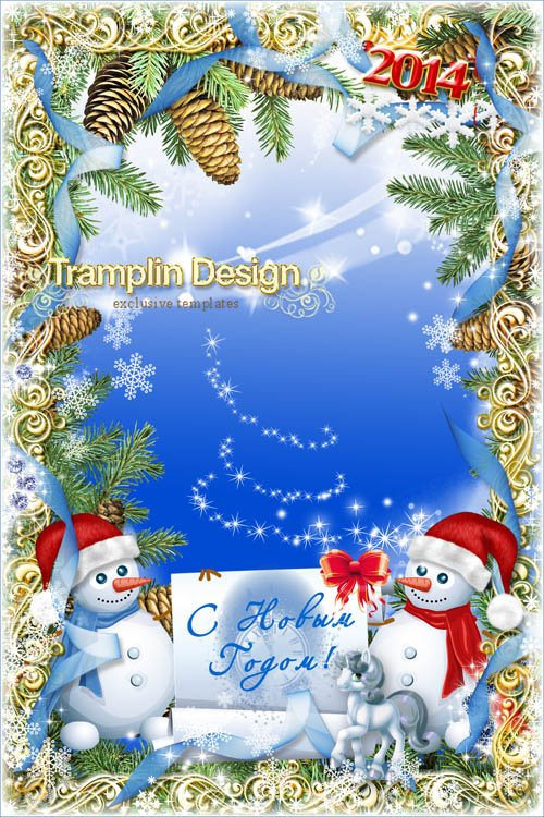 Новогодняя рамка для фото – С Новым годом Снеговик