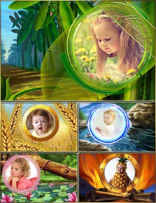 Рамки для фотошопа - Мой сон