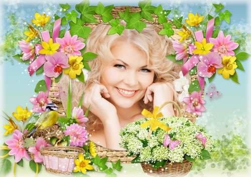 Женская цветочная рамка для фото - Весна пришла