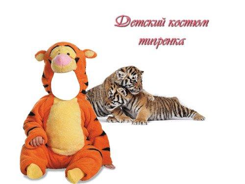 Шаблон для малышей - Маленький тигренок