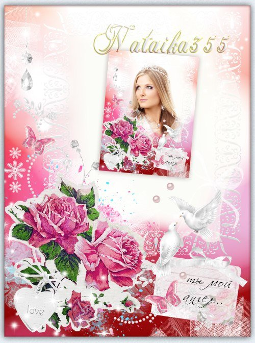 Свадебная фоторамка - В бархате трех роз