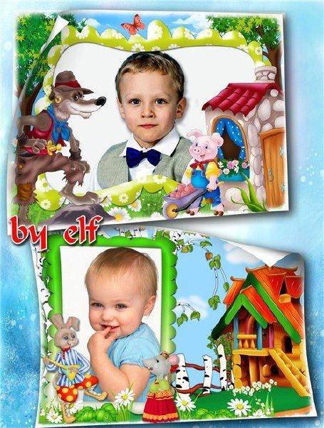 Детские фоторамки - Сказки живут на полянах, бродят на зорьке в туманах