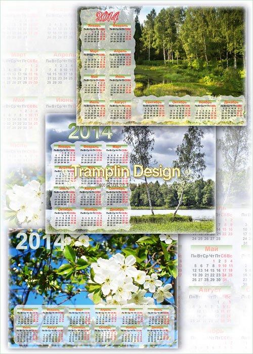 Три календаря 2014 – Весна пришла