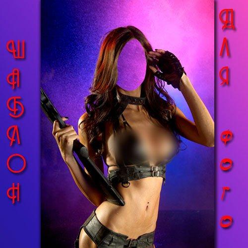 Женский шаблон - Красивая брюнетка с оружием