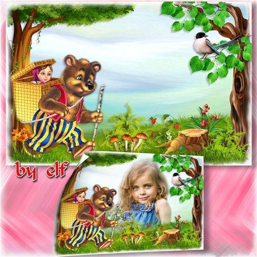 Фоторамка для детских фото - Маша и медведь