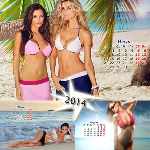 Красивые модели на пляже - Календарь на 2014 год