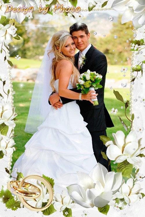 Свадебная рамка - С любовью по жизни