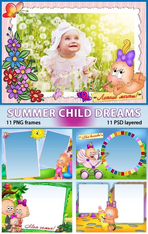 Альбом летний для ребенка - солнечные мечты (11 psd)