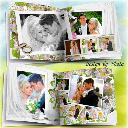 Свадебная  фотокнига - Две судьбы соединили два кольца