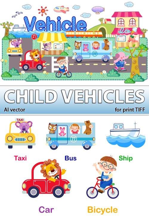 Транспорт для детей на детских площадках - самолет и велосипед (Tiff for print)
